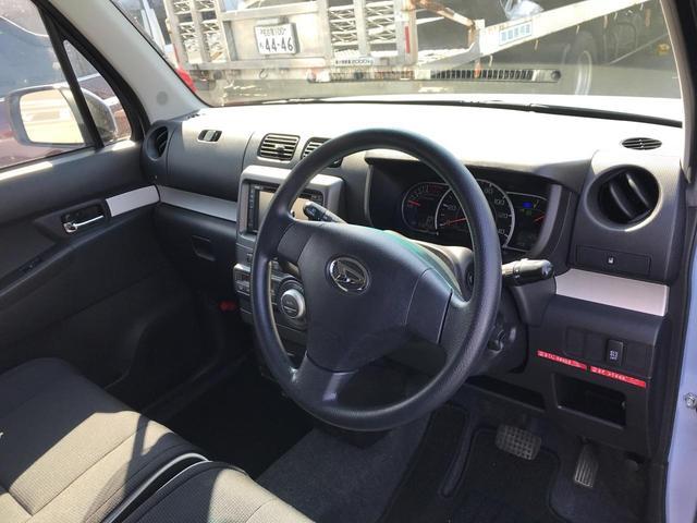 カスタム XスマートセレクションSN 希少水色 4WD-VSルック ナビTV バックカメラ スマートキー(12枚目)