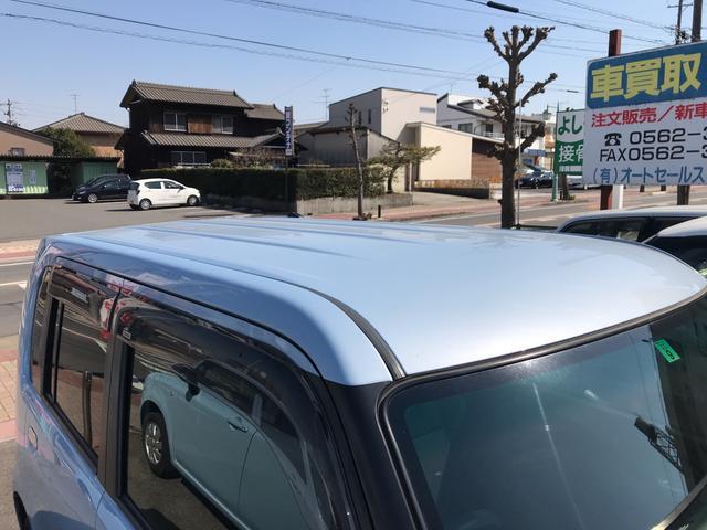 カスタム XスマートセレクションSN 希少水色 4WD-VSルック ナビTV バックカメラ スマートキー(17枚目)