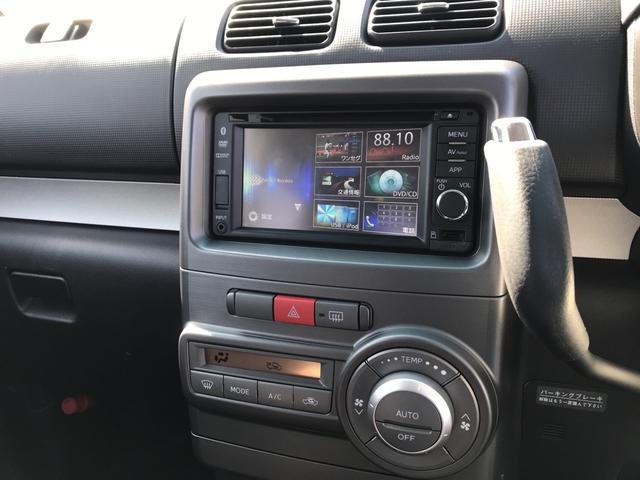 カスタム XスマートセレクションSN 希少水色 4WD-VSルック ナビTV バックカメラ スマートキー(25枚目)