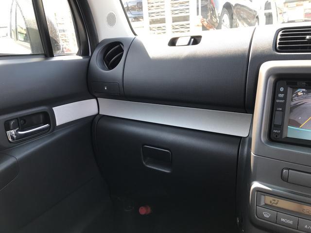 カスタム XスマートセレクションSN 希少水色 4WD-VSルック ナビTV バックカメラ スマートキー(27枚目)