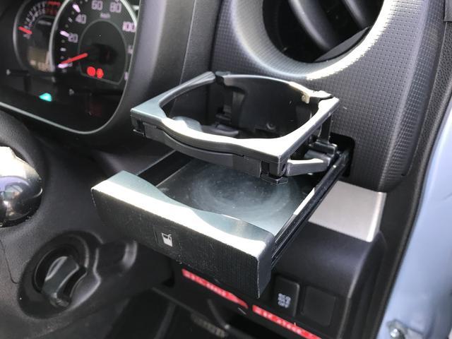カスタム XスマートセレクションSN 希少水色 4WD-VSルック ナビTV バックカメラ スマートキー(29枚目)