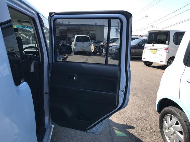 カスタム XスマートセレクションSN 希少水色 4WD-VSルック ナビTV バックカメラ スマートキー(39枚目)