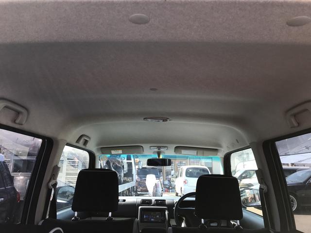 カスタム XスマートセレクションSN 希少水色 4WD-VSルック ナビTV バックカメラ スマートキー(43枚目)