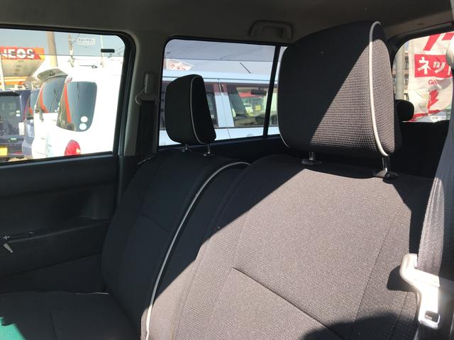 カスタム XスマートセレクションSN 希少水色 4WD-VSルック ナビTV バックカメラ スマートキー(44枚目)