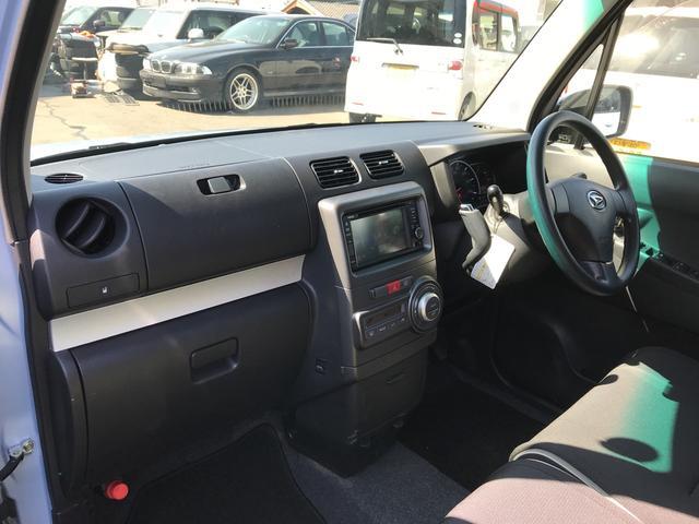 カスタム XスマートセレクションSN 希少水色 4WD-VSルック ナビTV バックカメラ スマートキー(46枚目)