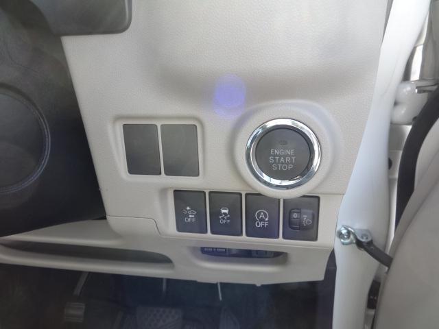「ダイハツ」「キャスト」「コンパクトカー」「愛知県」の中古車7
