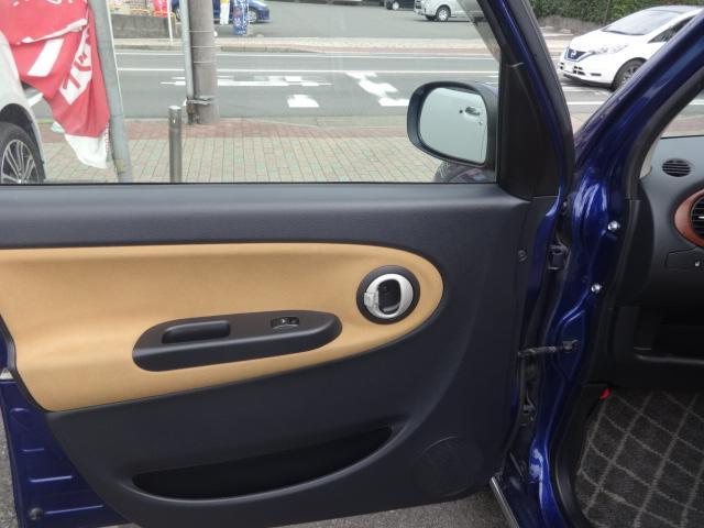 「ダイハツ」「ミラジーノ」「軽自動車」「愛知県」の中古車14