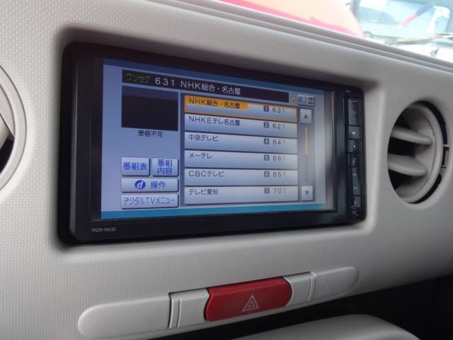 「ダイハツ」「ミラココア」「軽自動車」「愛知県」の中古車15