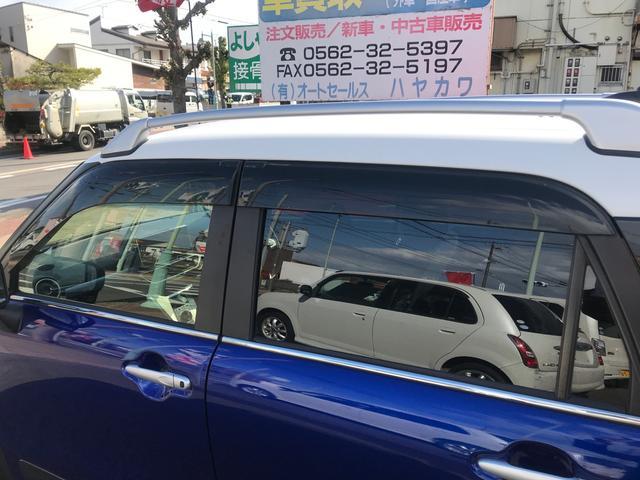 「ダイハツ」「キャスト」「コンパクトカー」「愛知県」の中古車26