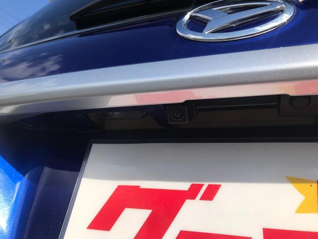 「ダイハツ」「キャスト」「コンパクトカー」「愛知県」の中古車41