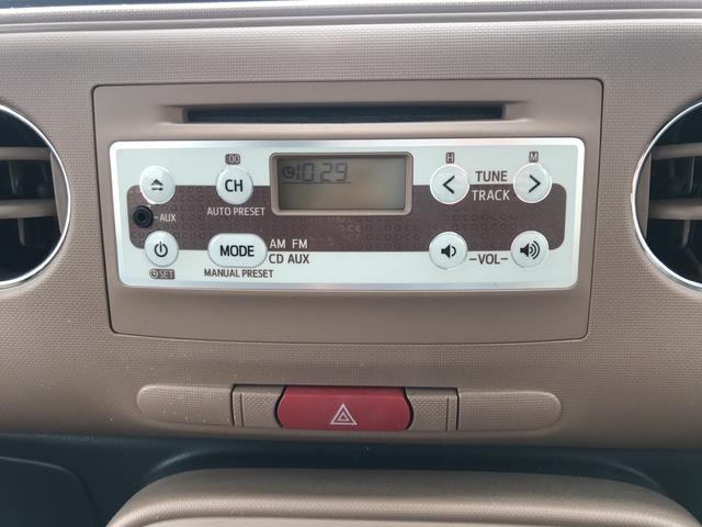 ココアプラスX ナビ TV ETC ドライブレコーダー グー保証2年付(27枚目)