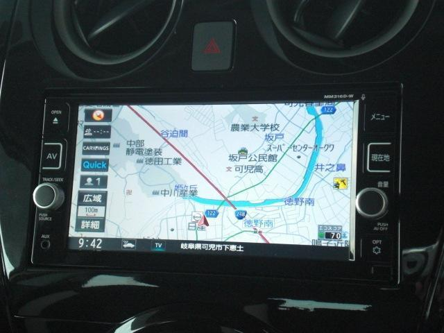 日産 ノート e-POWER X 自動ブレーキ 純正ナビ