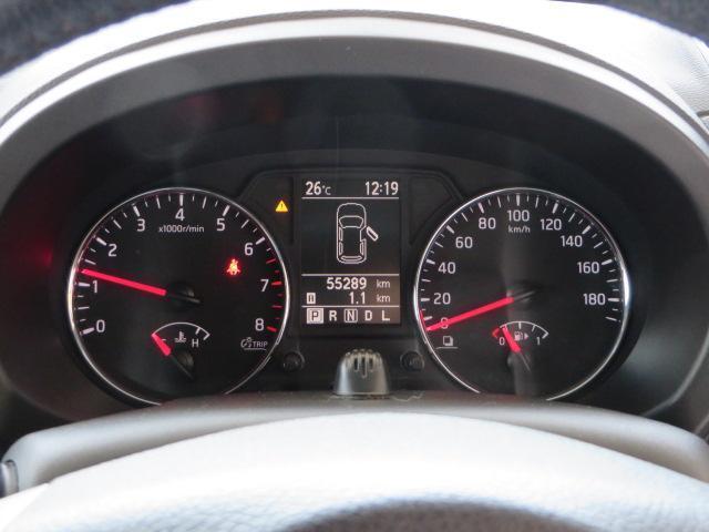 20Xtt 4WD(8枚目)
