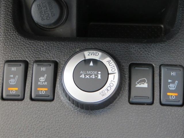 20Xtt 4WD(11枚目)