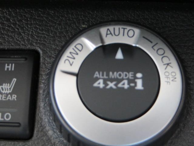 20Xtt 4WD(17枚目)