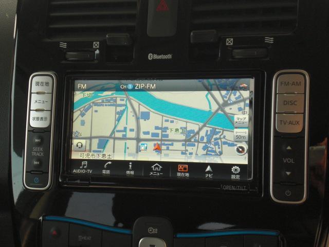 リーフ専用NissanConnectナビは、充電スポットの自動更新や、Bluetooth対応//DVD再生/CD録音などの充実したAV機能、インターネット情報チャンネルにも対応しています