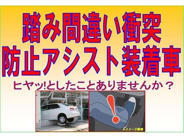 ハイウェイスターX Vセレクション+セーフティ2(3枚目)