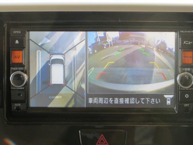 ハイウェイスターX Vセレクション+セーフティ2(5枚目)