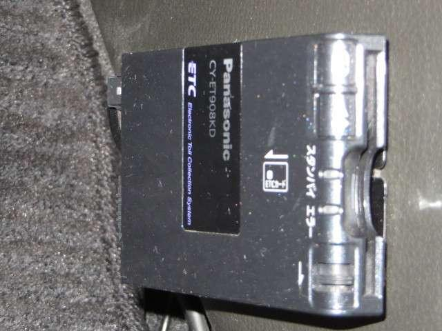 HDDナビバックカメラオートライトインテリジェントキー(15枚目)