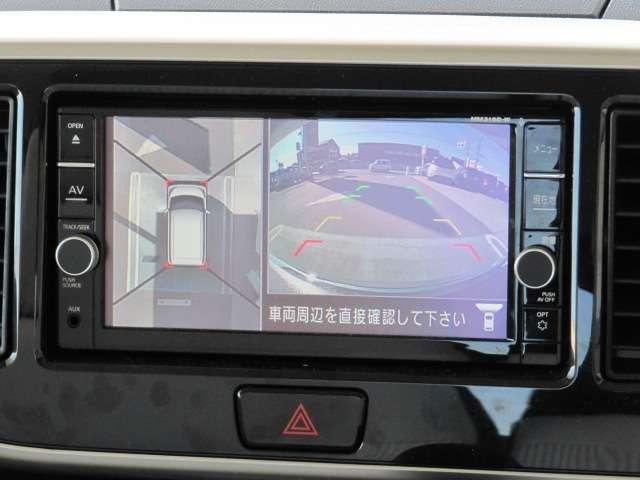 「日産」「デイズルークス」「コンパクトカー」「岐阜県」の中古車5