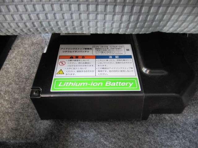 660 L レーダーブレーキサポート装着車 レーダーブレーキ(17枚目)