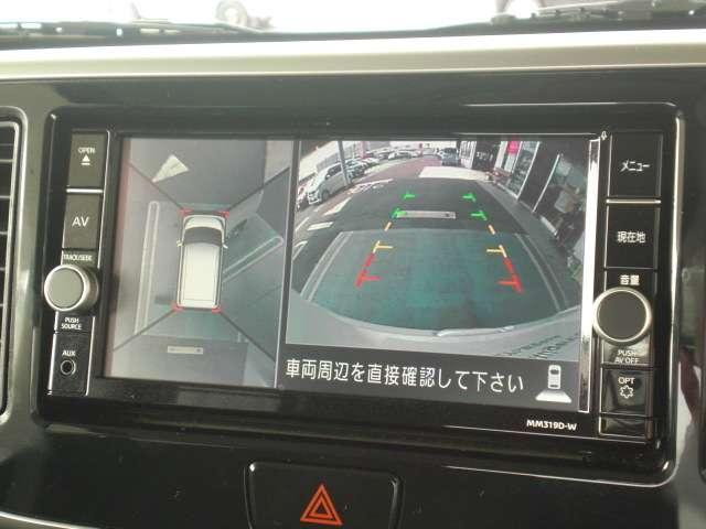 660 X Vセレクション メモリーナビ 両側オートスライドドア(7枚目)