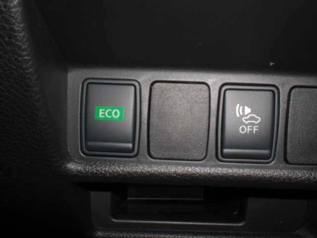 エコモードスイッチは燃費向上に貢献します。