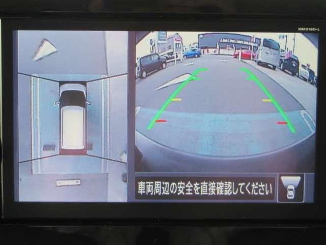 ハイウェイスター X プロパイロットエディション メモリーナビ アラウンドモニター プロパイロット ハイビームアシスト LEDライト 衝突軽減ブレーキ アイドリングストップ 踏み間違い衝突防止 電動パーキングブレーキ 14インチアルミ(7枚目)