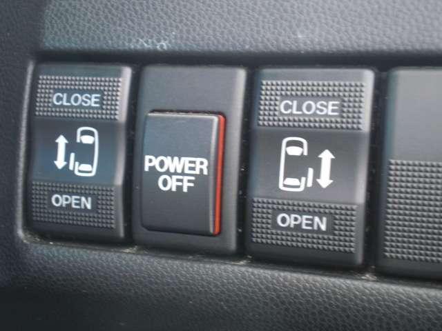 スイッチ一つで開閉できる両側オートスライド。