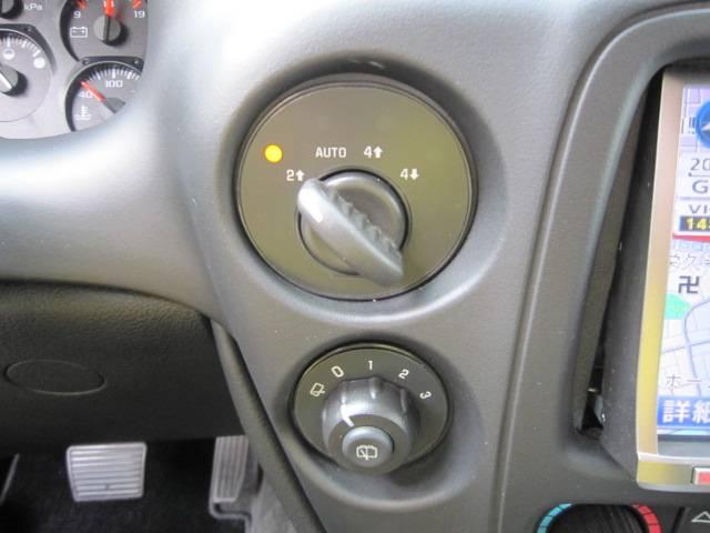 スイッチで簡単パ-トタイム4WD