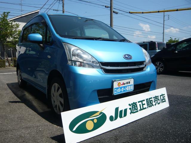 L 純正オーディオ 車検満了日R2年7月 キー2本付(3枚目)