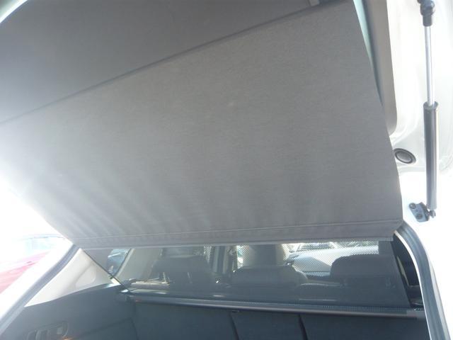 トノカバー付のトランクルーム!プライバシー、紫外線をカットの嬉しい装備!