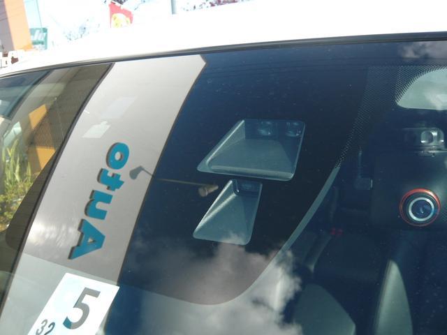 レーダーブレーキ装備で安全面でも抜かりがないお車です!