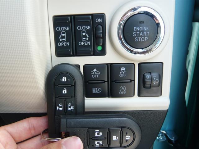 スマートキー2個セット、レーダーブレーキ、オートライト、アイドリングストップ、横滑り防止装置、両側電動スライドドアなど充実装備のお車です
