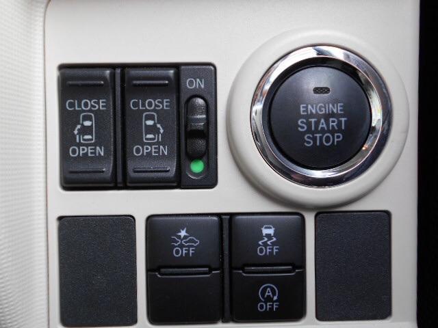 ストラーダナビ/フルセグ/バックカメラ ETC 両側パワースライド スマートキー/プッシュスタート LEDヘッド&フォグ ステアリングリモコン スマートアシストII エコアイドル