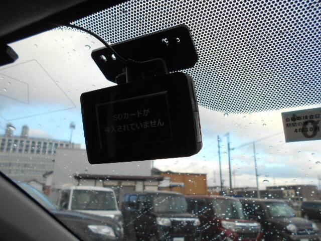 GRスポーツ GRスポーツ専用パーツ トヨタセーフティセンス 純正17AW 純正ナビ/フルセグ/バックカメラ ETC2.0 パドルシフト LEDヘッドライト スマートキー ドライブレコーダー(23枚目)