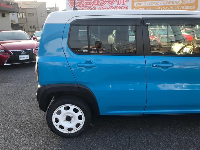 G レーダーブレーキ ワンオーナー アイドリングストップ スマートキー プッシュスタート CD シートヒーター(5枚目)