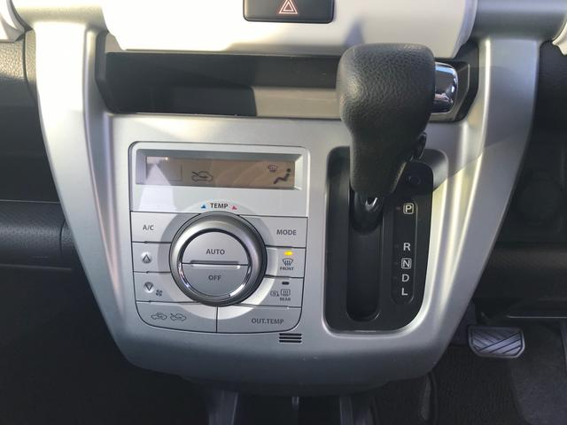 G レーダーブレーキ ワンオーナー アイドリングストップ スマートキー プッシュスタート CD シートヒーター(25枚目)