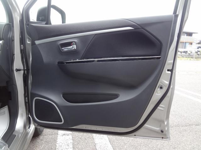 X 4WD レーダーブレーキ(7枚目)