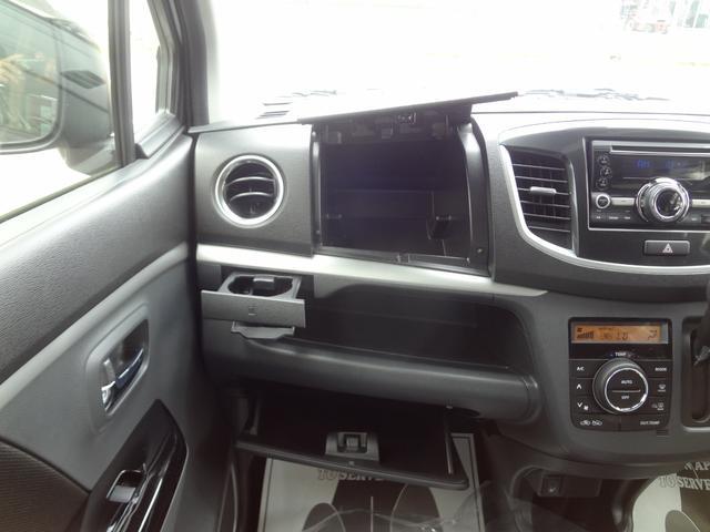 X 4WD レーダーブレーキ(18枚目)