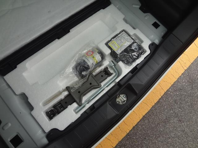 XSターボ レーダーブレーキ 両側PS 全方位モニターナビ(18枚目)