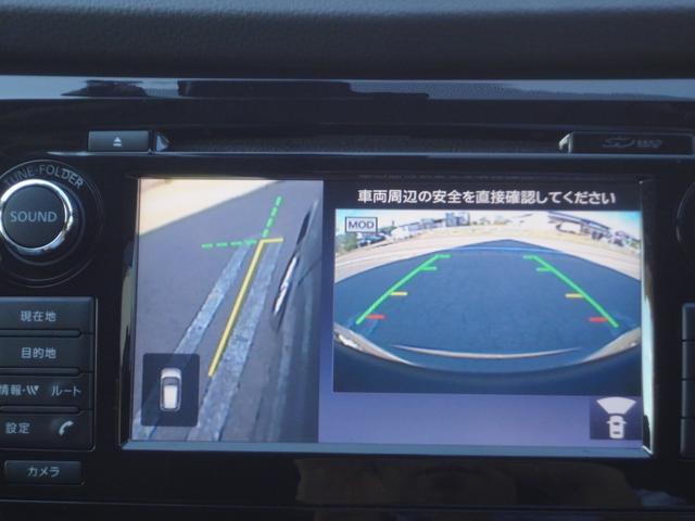 「日産」「エクストレイル」「SUV・クロカン」「岐阜県」の中古車34