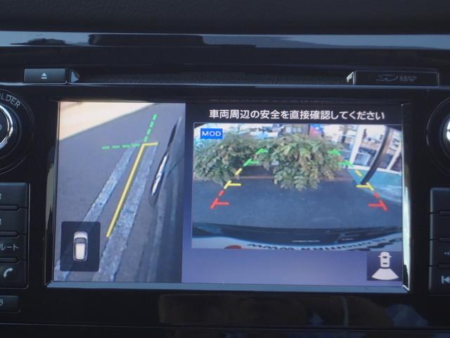 「日産」「エクストレイル」「SUV・クロカン」「岐阜県」の中古車36