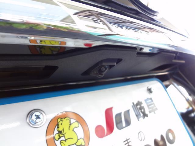 「日産」「エクストレイル」「SUV・クロカン」「岐阜県」の中古車53