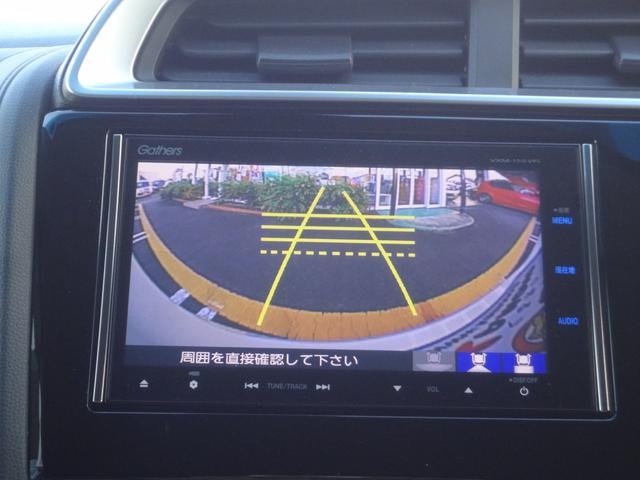 「ホンダ」「フィット」「コンパクトカー」「岐阜県」の中古車35