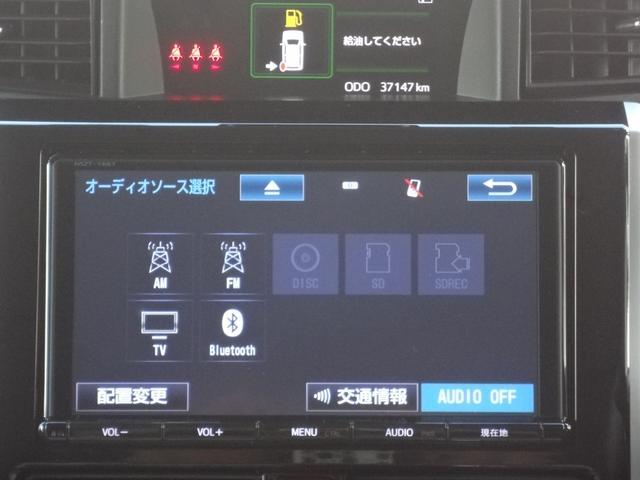 カスタムG S 純正9インチナビ 両側パワスラ(17枚目)