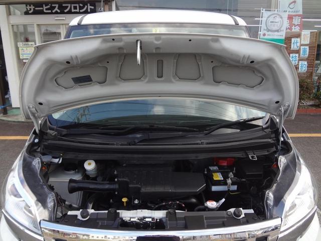 当社は、専門業者によるエンジンルームの洗浄を全車実施しております。なかなか届かない奥の方や頑固な油汚れまでしっかり洗浄しております。プロの技術で仕上げたピカピカなエンジンルームをぜひご覧ください!