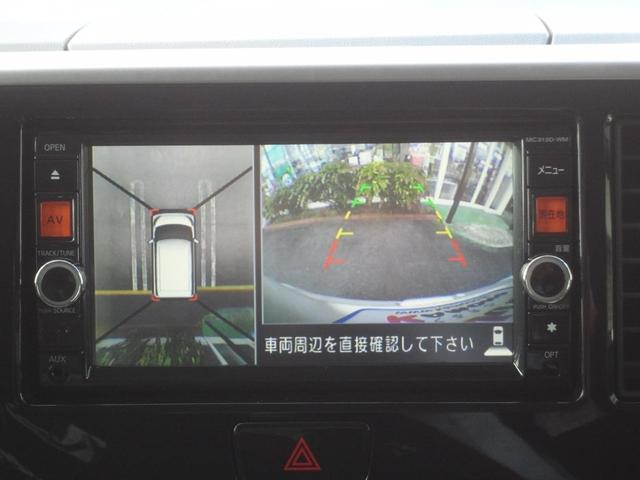 全方位モニターを搭載!上からみた映像が俯瞰的でみやすいですね。