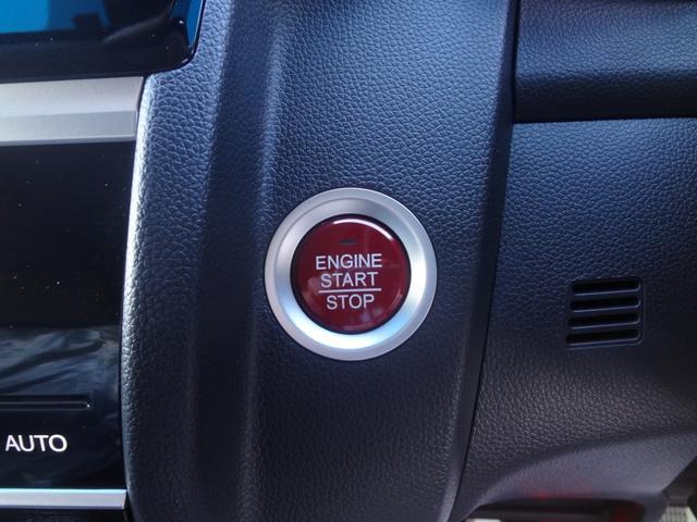 13G・Fパッケージ 衝突軽減装置シティブレーキ iストップ スマキー プッシュスタート ETC(26枚目)
