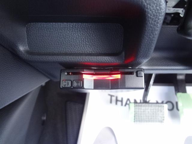 13G・Fパッケージ 衝突軽減装置シティブレーキ iストップ スマキー プッシュスタート ETC(28枚目)